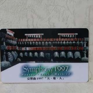 symphony 1997-phone card