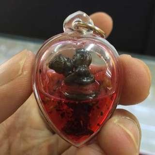 Yingtong Amulet