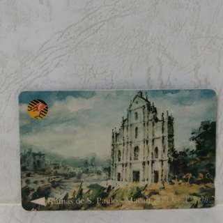 phone cards - macau