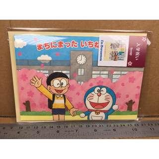Doraemon 多啦A夢 叮噹 開學咭 548634