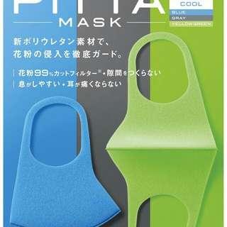 PITTA MASK 日本可水洗口罩 (3枚入)