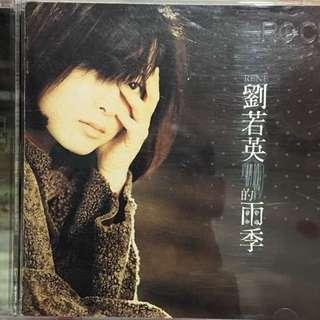 劉若英 Chinese CD promo