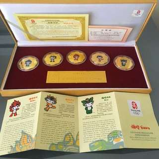 💥Beijing 2008 Olympics Collectable Coins💥