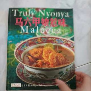 Cooking books for sale