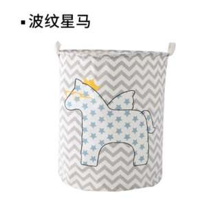 *Foldable Storage Bin Star