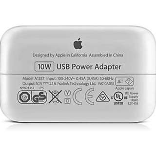 10W Apple Adaptor