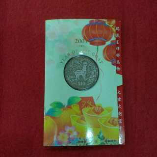 2003 Goat$10 coin with cash card(限量发行)