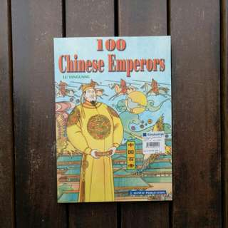 100 Chinese Emperors