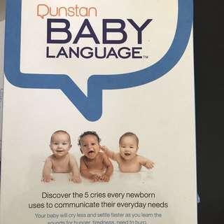 Dunstan Baby Language CDs