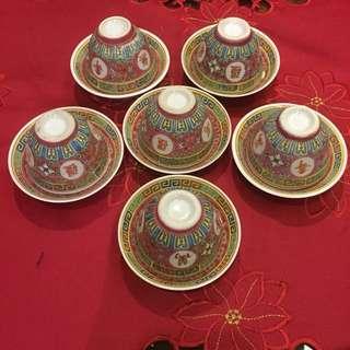 Red Wan Shou Wu Jiang Tea Cup With Sauce Dish