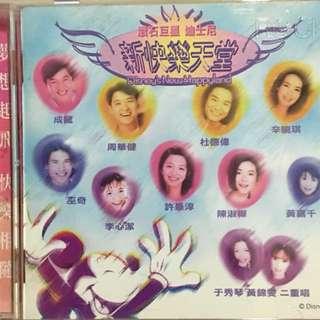 滾石臣星 迪士尼 新快樂天堂 Chinese CD