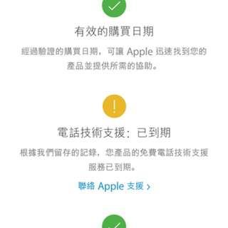 iPhone SE 128 GB GOLD apple shop保養至 27 jun 18