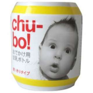 chu-bo!  一次性簡易奶瓶 即用即棄 旅行用 奶樽