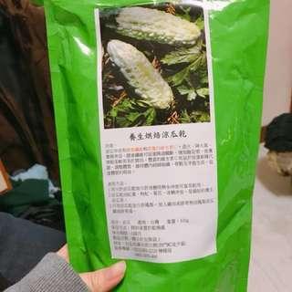 台灣手信養生烘培涼瓜乾
