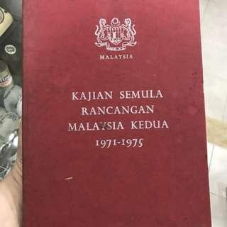 Vintage Book: Rancangan Malaysia Kedua 1971-1975