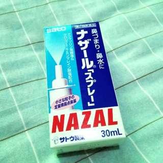 日本出品 鼻炎鼻敏感清潔噴霧NAZAL 30ml
