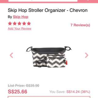 Skip Hop Pram Stroller Chevron Caddy Organizer with Detachable Purse Pouch