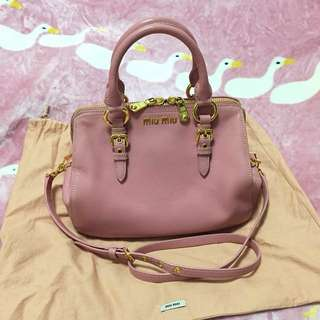 5f7e2d44d50c Miu Miu Bauletto dusty pink bag