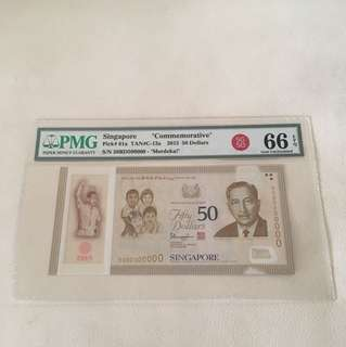 SG50 Commemorative $50 With Golden Number