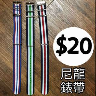 20mm間條尼龍錶帶DW適用 nylon striped watch strap watch band