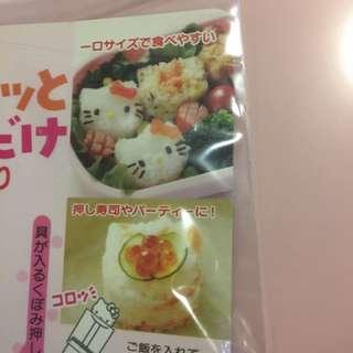Hello Kitty Bento Kit