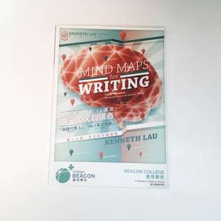 [DSE 考生恩物]Mind map for writing
