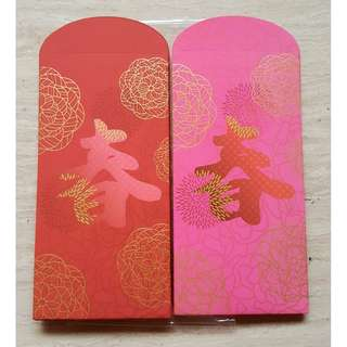 BN Suntec City Lunar / Birthday Red Packets (Red / Pink)