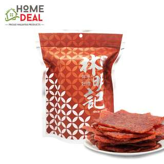 Lim Meng Kee- Dried Meat Pork 500gm