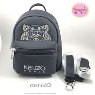 Kenzo mini backpack grey colour