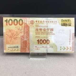 2013年中銀$1000~