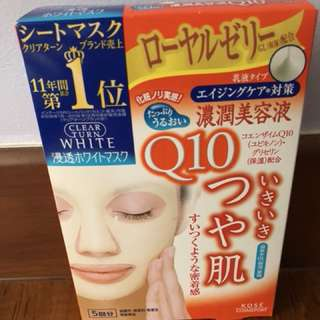 Brand New Cosmeport Clear True White Mask