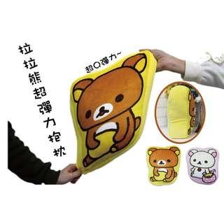 【高弟街百貨】拉拉熊2D抱枕 正版拉拉熊抱枕 靠墊 超彈力抱枕 拉拉熊 懶懶熊 米熊 牛奶妹 娃娃 玩偶 絨毛娃娃