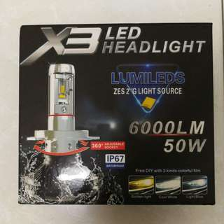 X3 Fanless LED Headlight Bulb H4
