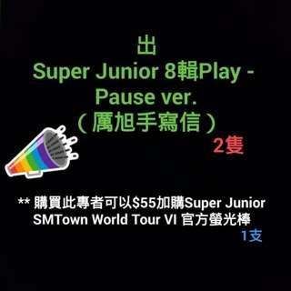 Super Junior 8輯Play - Pause Ver. 厲旭手寫信