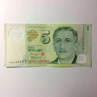 4AD556667 Singapore Portrait Series $5 note.