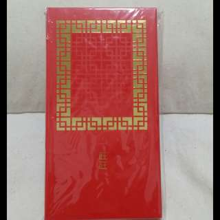 2018 Parkway Parade Cny Red Packet