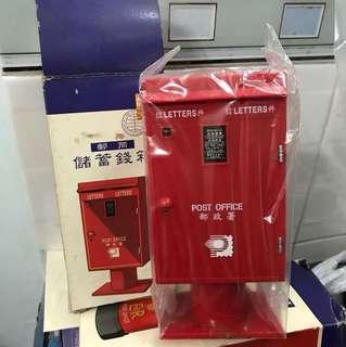 香港郵政 郵筒 錢箱 coin bank 方型郵筒