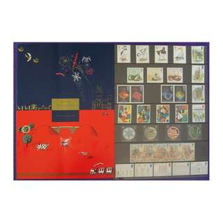 British Mint Stamps - Collectors Pack 1989