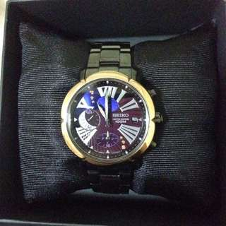 Limited Edition Seiko Watch