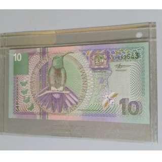 蘇里南中央銀行 10
