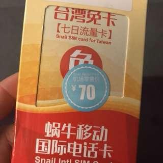 台灣Wi-Fi電話卡