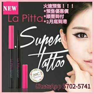 韓國 La Pitta 9天不脫色眼線液筆