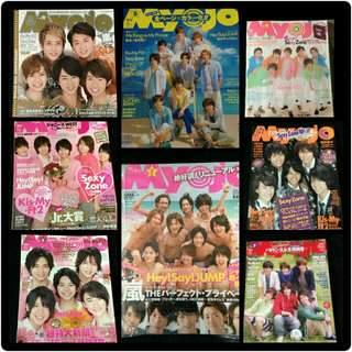 MYOJO BACK ISSUE PRELOVED MAGAZINES