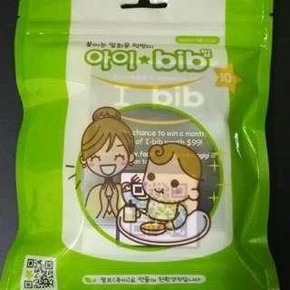 I-BIB From Korea
