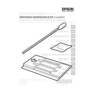 EPSON SureLab D3000 Head Maintenance kit