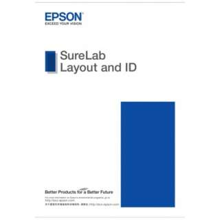 EPSON C12C848061 SURELAB LAYOUT AND ID