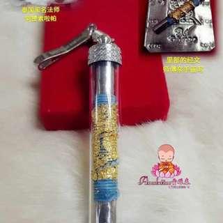 """富翁魅力人缘坤平"""" (珍贵黑模版19支银符管) Rich people popularity Kun-ping"""" (precious black template 19 silver Fu tube)"""