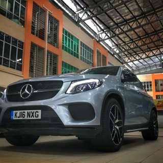 Mercedes-AMG GLE43 4MATIC Coupe