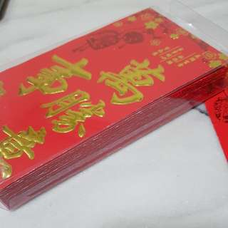 Red Packets 50 pcs in box