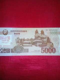 5000 North Korea Won